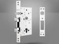 262-R Çelik Kapı Gömme Silindir Modeli - Kale Kilit